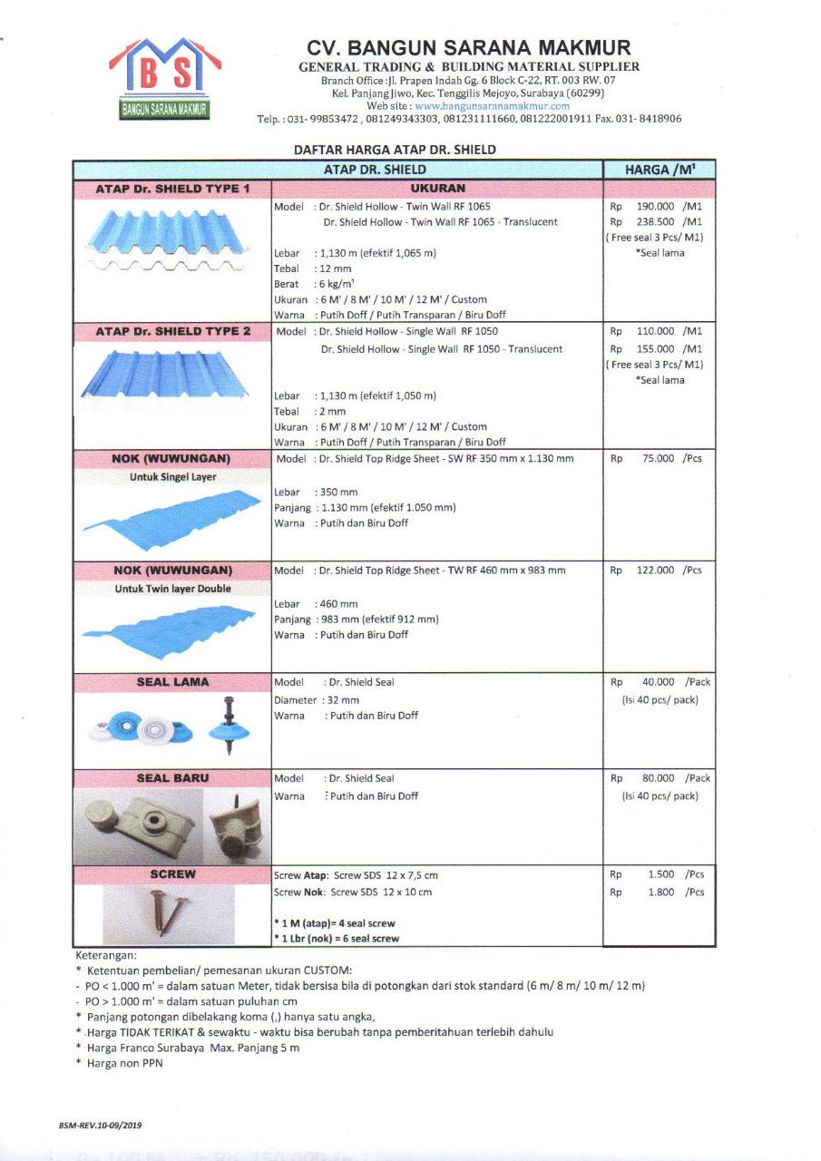 081333023649 || HARGA KANOPI UPVC DR. SHIELD 2020 SURABAYA ...